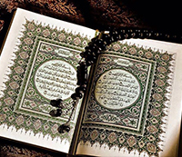 La religion et le Coran